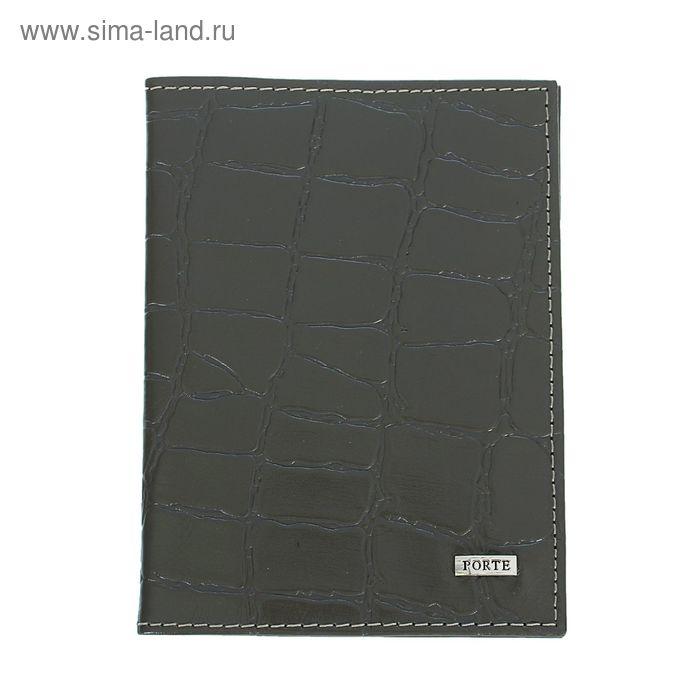 Обложка для автодокументов и паспорта, серый крокодил