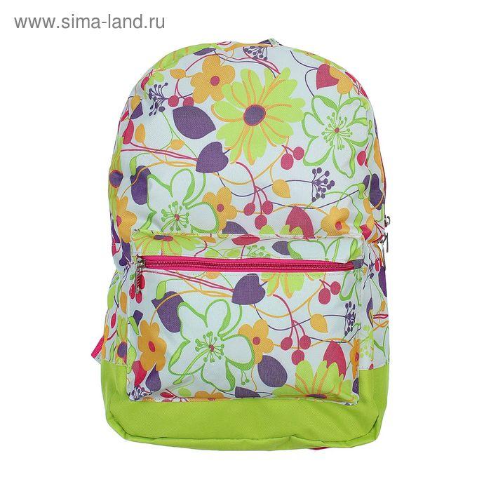 """Рюкзак молодёжный на молнии """"Яркие цветы"""", 1 отдел, 1 наружный карман, цвет салатовый"""