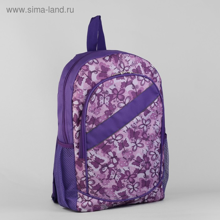 """Рюкзак молодёжный на молнии """"Бабочки"""", 1 отдел, 3 наружных кармана, цвет сиреневый"""