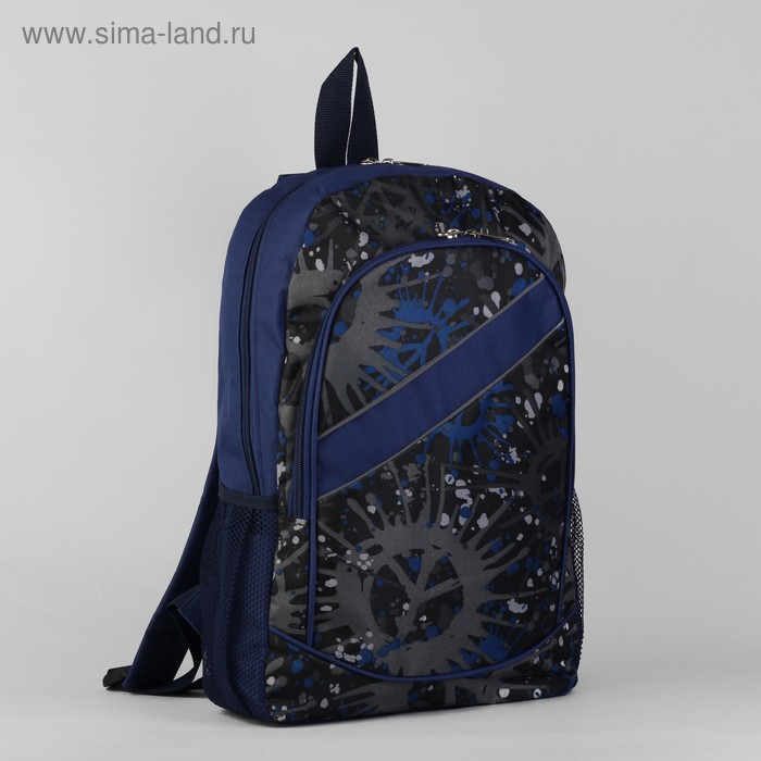 """Рюкзак молодёжный на молнии """"Кляксы"""", 1 отдел, 3 наружных кармана, синий/чёрный"""