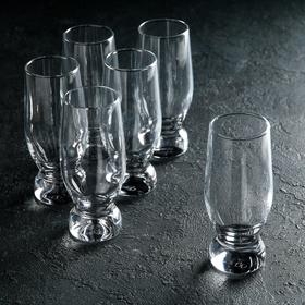"""Набор стаканов высоких 265 мл """"Акватик"""", 6 шт"""