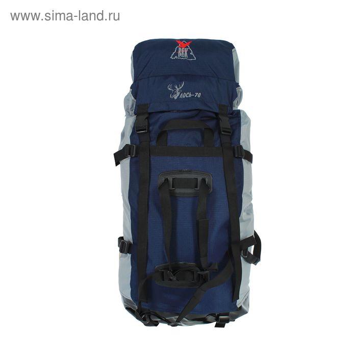 """Рюкзак туристический """"Лось"""", 1 отдел, 1 наружный карман, объём - 70л, синий"""