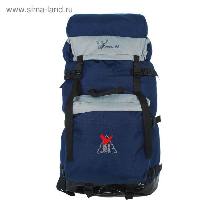 """Рюкзак туристический """"Лось"""", 1 отдел, 1 наружный карман, объём - 90л, синий"""