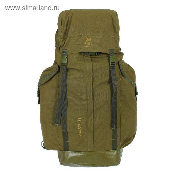 """Рюкзак туристический """"Хантер"""", 1 отдел, 2 наружных кармана, объём - 55л, цвет хаки"""