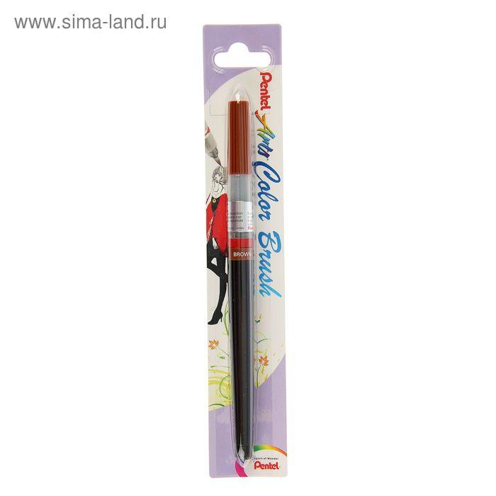 Акварель художественная жидкая в кисти Pentel Colour Brush коричневый XGFL-106, сменный картридж с краской