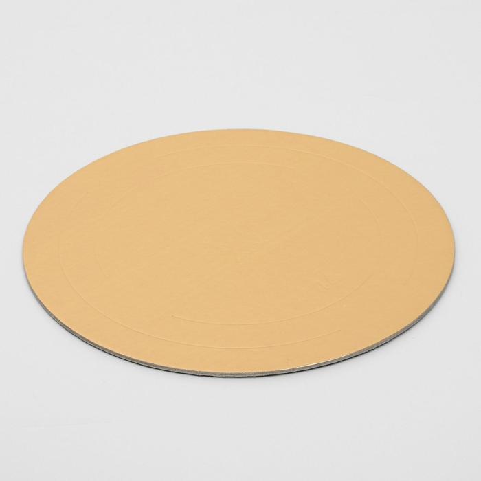 Подложка усиленная, 24 см, золото, 2,5 мм