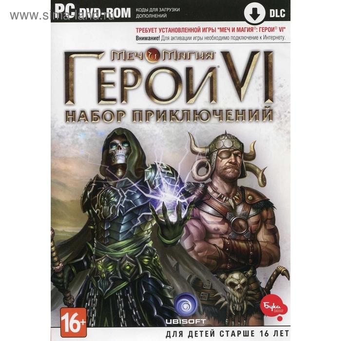 PC: Меч и Магия: Герои 6. Набор приключений - DVD-Box
