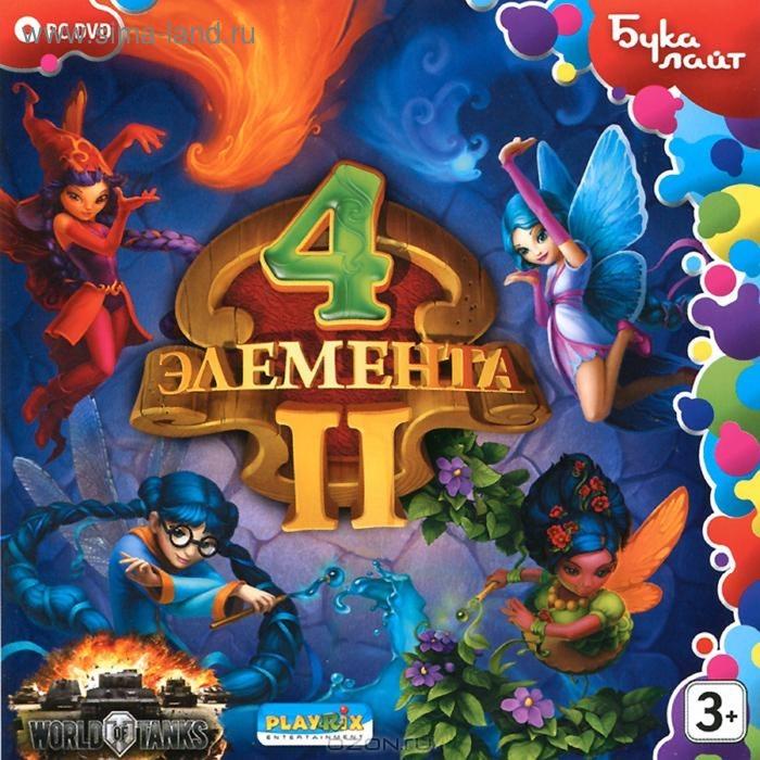 PC: 4 элемента 2-DVD-Jewel