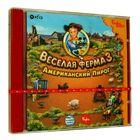 PC: Веселая ферма 3. Американский пирог-CD-jewel