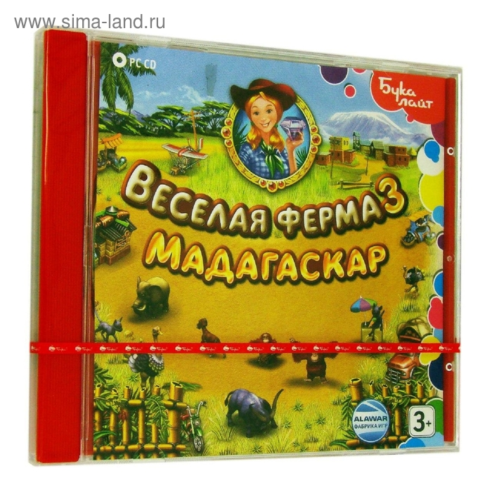 PC: Веселая ферма 3. Мадагаскар-CD-jewel