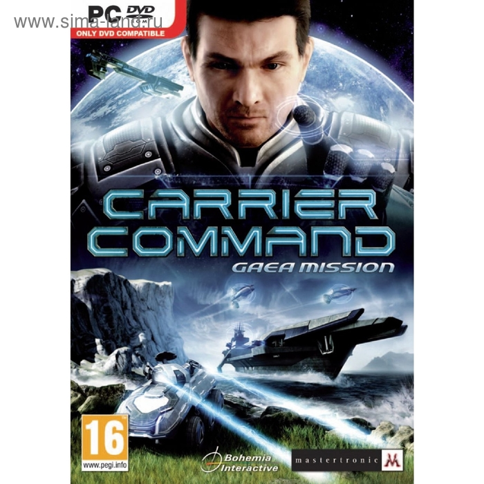 PC: Carrier Command. Gaea mission - DVD-box