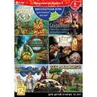 PC: Сборник Игры налегке. Выпуск 4 - DVD-box
