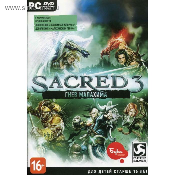 PC: Sacred 3- DVD-box
