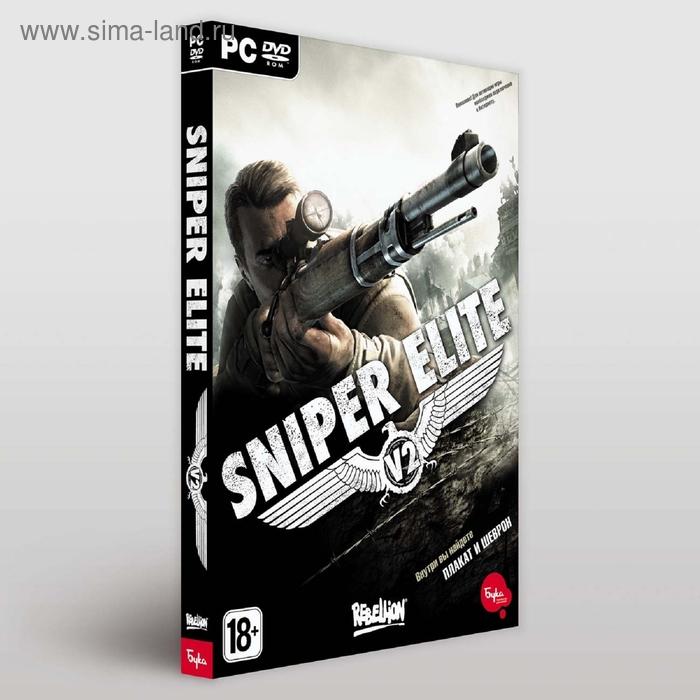 PC: Sniper Elite 2 - DVD-box