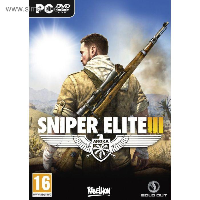 PC: Sniper Elite 3 - DVD-box