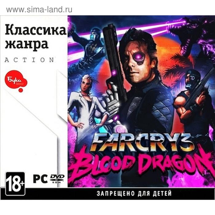 PC: Классика жанра. Far Cry 3 Blood Dragon-DVD-Jewel
