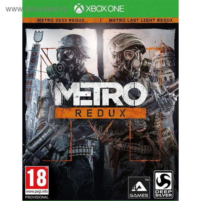 XBOX One: Метро 2033: Возвращение