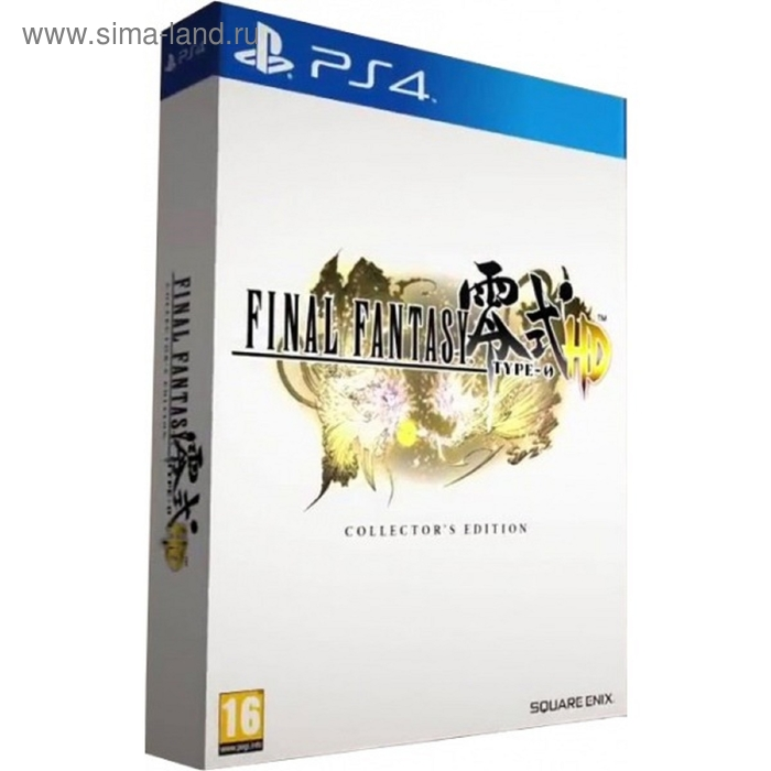 PS4:  Final Fantasy Collectors Ed.