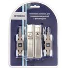 Комплект роликов для раздв. дверей TRODOS QD-863, с фиксатором, торцевой, вкладной