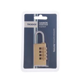 Замок навесной TRODOS ВС-304 Code, кодовый - фото 1787062