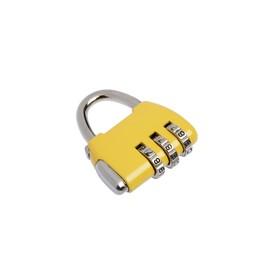 Замок навесной TRODOS CL506, кодовый, желтый