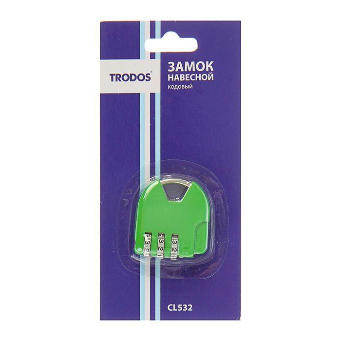 Замок навесной TRODOS CL532, кодовый, зеленый