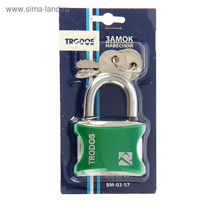 Замок навесной TRODOS BM-03-57, зеленый