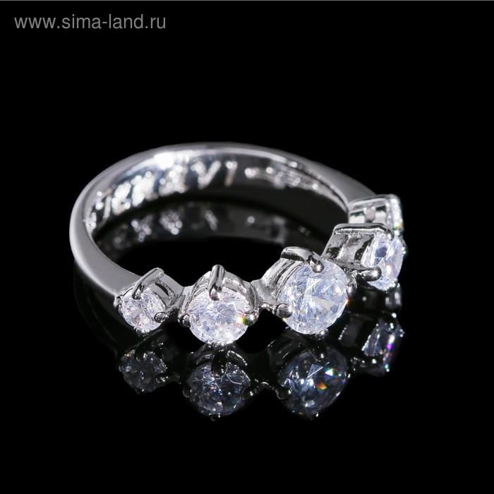"""Кольцо """"Зарбо"""", размер 17, цвет белый в серебре"""