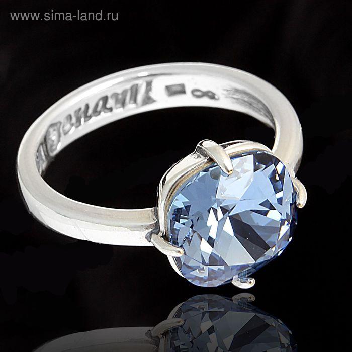 """Кольцо """"Флегра SW"""", размер 17, цвет синий в черненом серебре"""