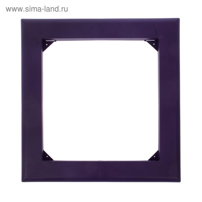 Рамка для фитокартины цвет фиолетовый