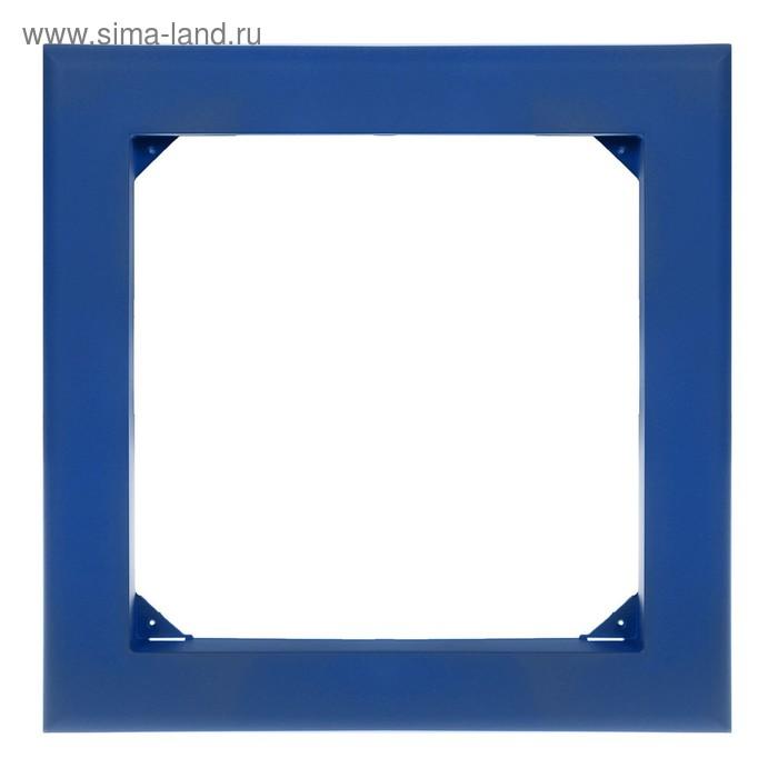 Рамка для фитокартины цвет синий