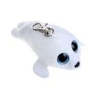 """Мягкая игрушка с брелоком """"Белый тюлень Icing"""", 13 см"""