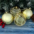 """Новогодние шары """"Золотая магия"""" (набор 4 шт.)"""