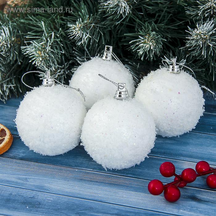"""Новогодние шары """"Снег"""" (набор 4 шт.)"""