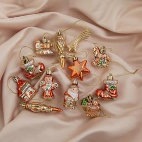 """Ёлочные игрушки """"Новогоднее ассорти"""" (набор 12 шт.)"""
