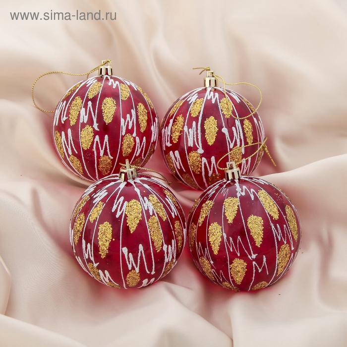 """Новогодние шары """"Красная магия"""" (набор 4 шт.)"""