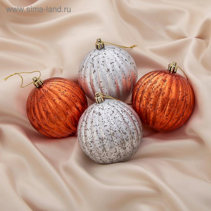 """Новогодние шары """"Виражи"""" (набор 4 шт.)"""