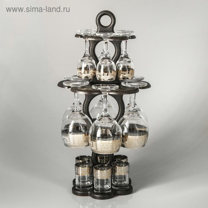 "Мини-бар 18 пр вино, кристалл ""Изящный"" 240/55/50 мл"