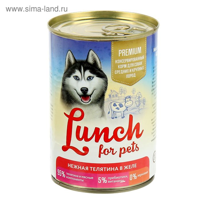 Консервы для собак Lunch for pets  нежная телятина в желе, ж/б 400 г