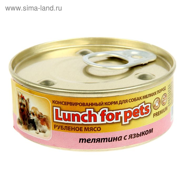 Консервы для собак Lunch for pets телятина с языком, рубленое мясо, ж/б 100 г