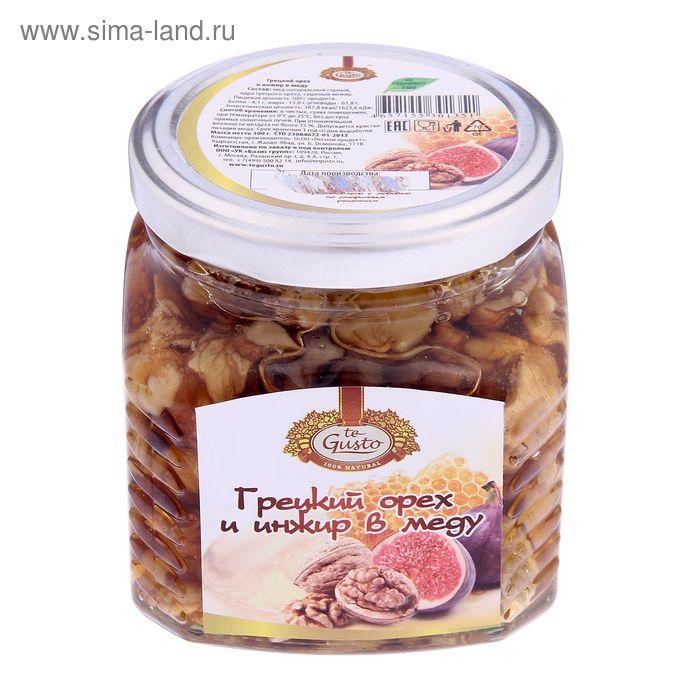 Грецкий орех и инжир в меду Te Gusto, 300 г