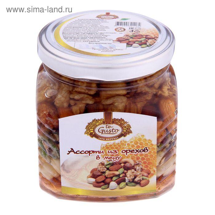Ассорти из орехов в меду Te Gusto, 300 г