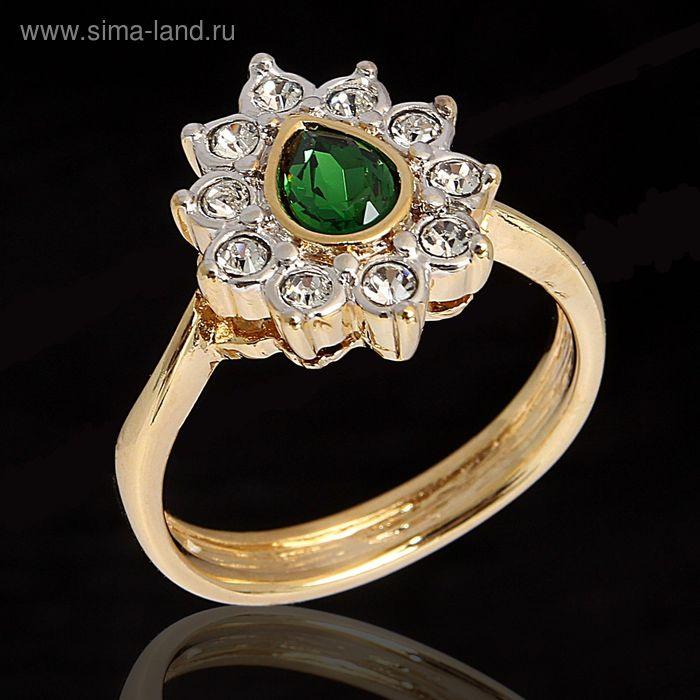 """Кольцо """"Тионель"""", размер 17, цвет зелёный в золоте"""