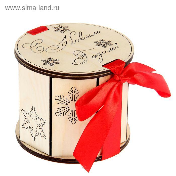 """Шкатулка """"С Новым годом!"""", круглая, с красной лентой"""