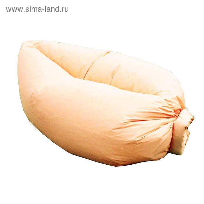Кресло-лежак Надувной, ткань нейлон, цвет бежевый