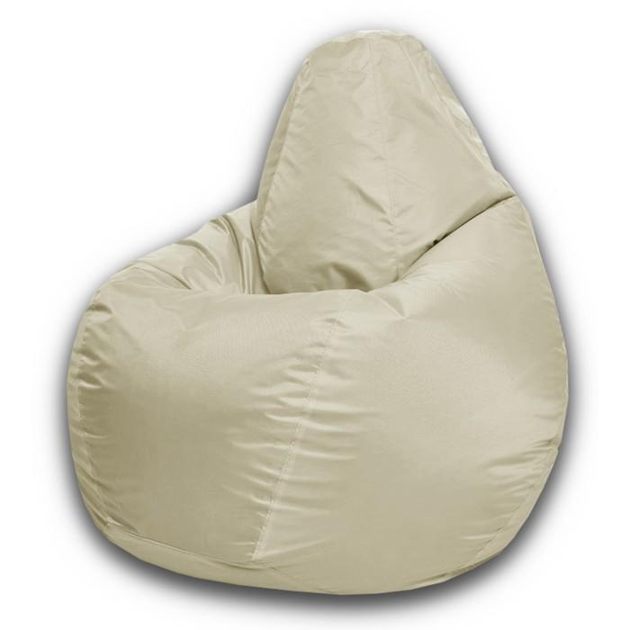 Кресло-мешок Малыш, ткань нейлон, цвет бежевый