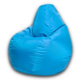 Кресло-мешок Малыш, ткань нейлон, цвет голубой