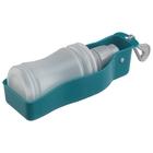 Бутылка пластиковая Ferplast PA 5505, 0,25 л