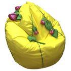 Кресло-мешок Розы, ткань нейлон, цвет желтый