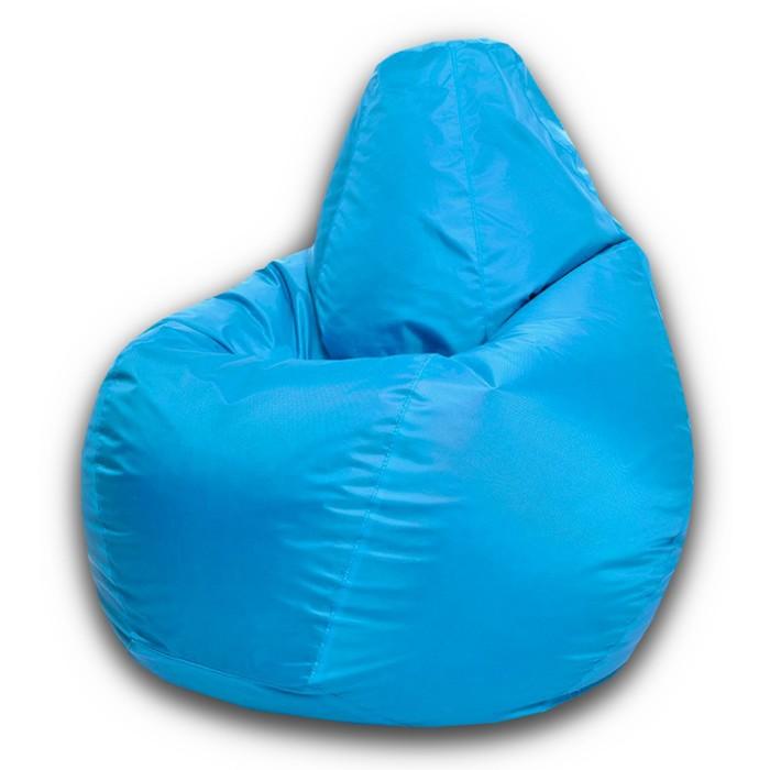 Кресло-мешок Стандарт, ткань нейлон, цвет голубой